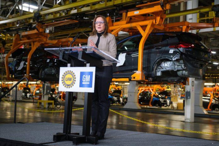 veículos elétricos General Motors